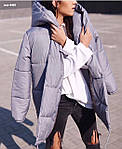 Курточка «Зефірка Люкс» подовжена на шнурочках від Стильномодно, фото 4