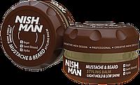 Бальзам для бороды и усов Nishman Beard & Mustache Styling Balm 100мл