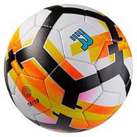 Мяч футбольный Grippy Ronex PL (Strike) оранж