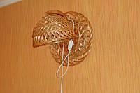 Бра светильник плетеный из лозы