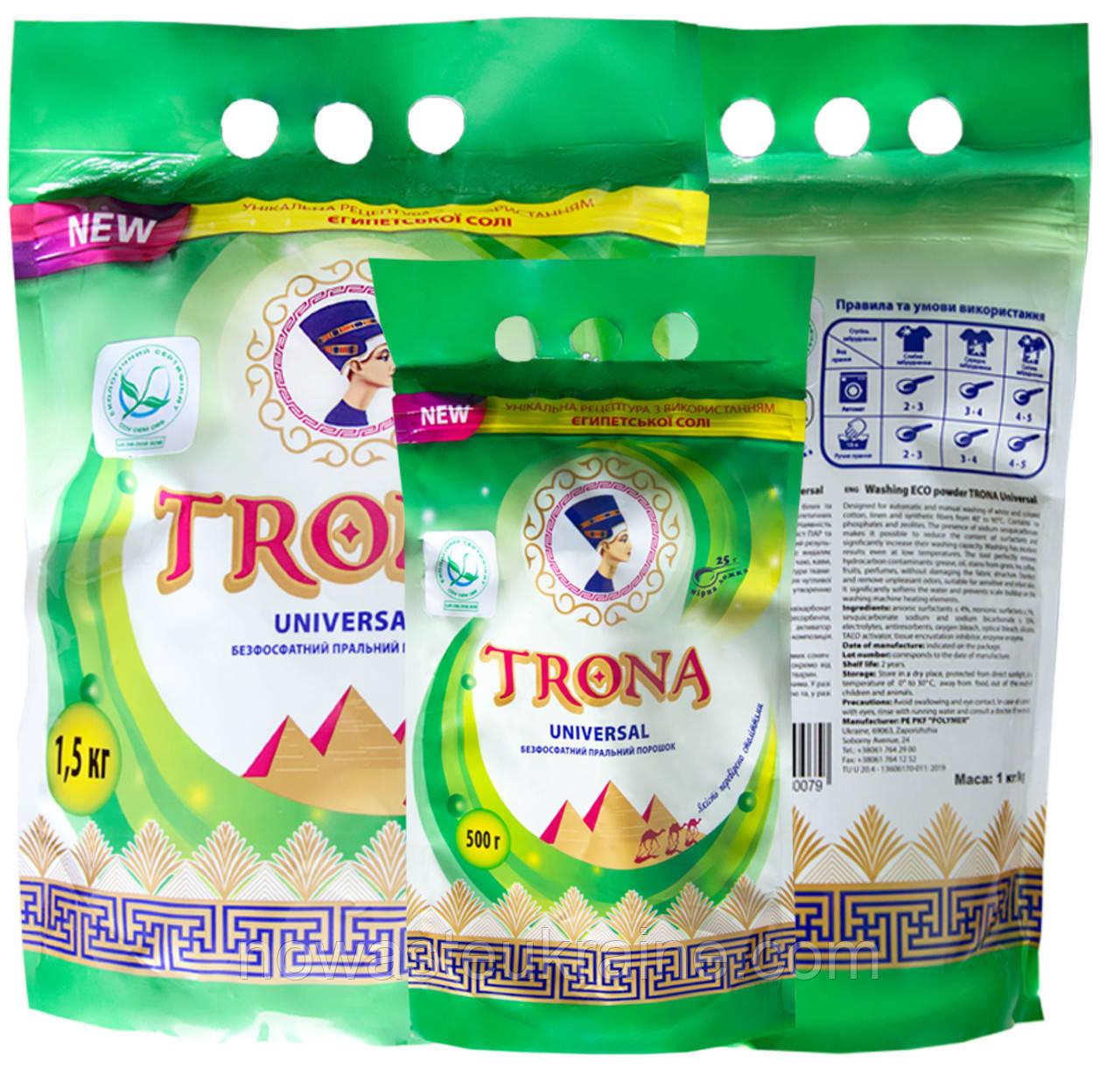 Порошок стиральный бесфосфатный «TRONA universal» 2 кг