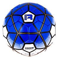 Мяч футбольный Grippy Ronex PL(ORDEM), синий