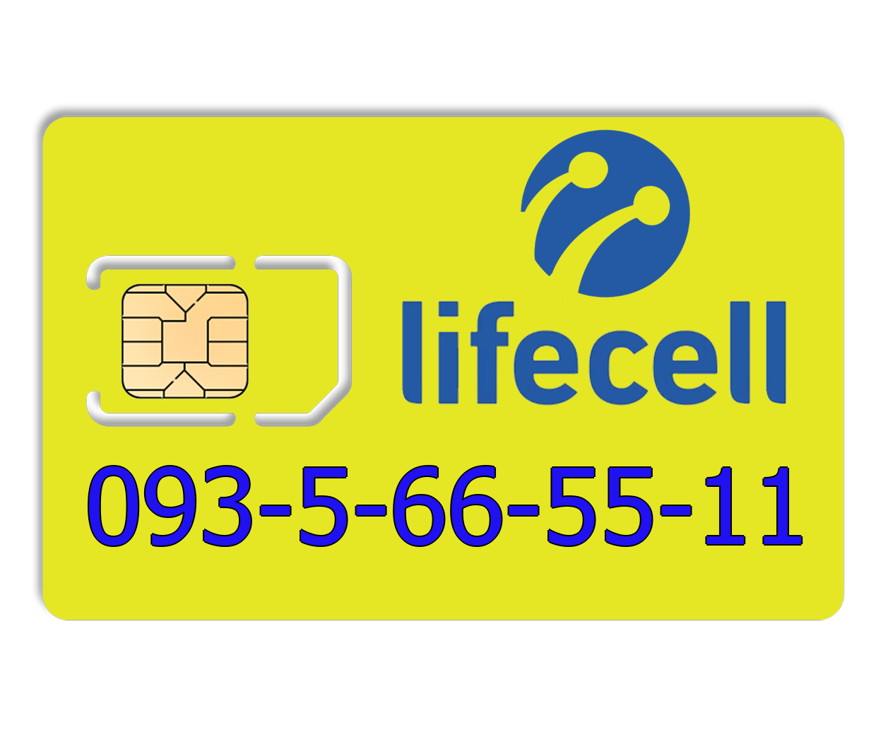 Красивый номер lifecell 093-5-66-55-11