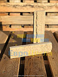 Облицовочная фасадная плитка, размер 250Х20Х65мм, фото 6