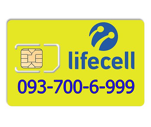 Красивый номер lifecell 093-700-6-999, фото 2