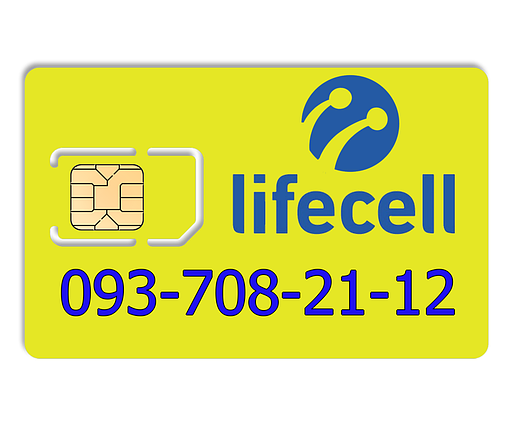 Красивый номер lifecell 093-708-21-12, фото 2
