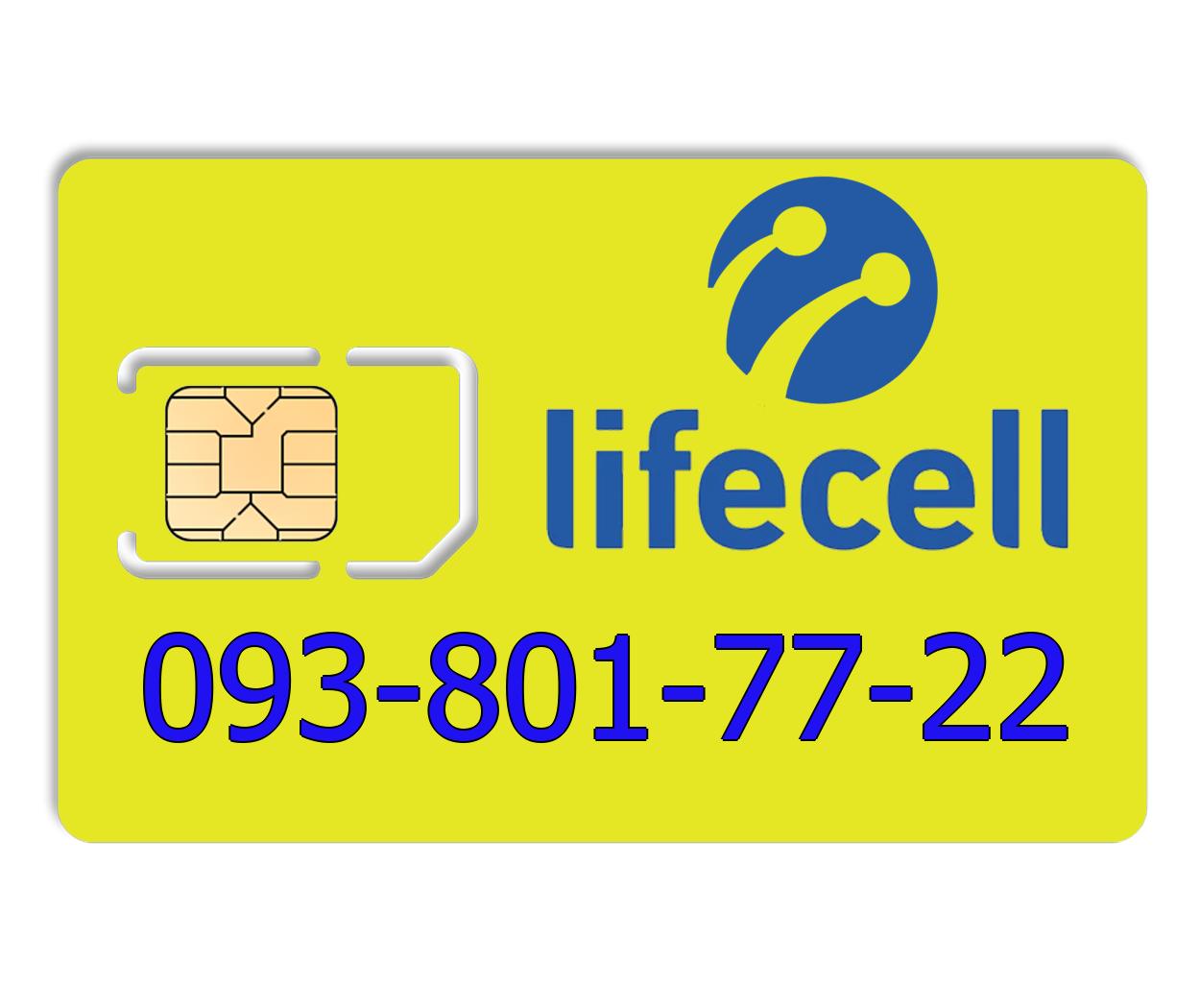 Красивый номер lifecell 093-801-77-22