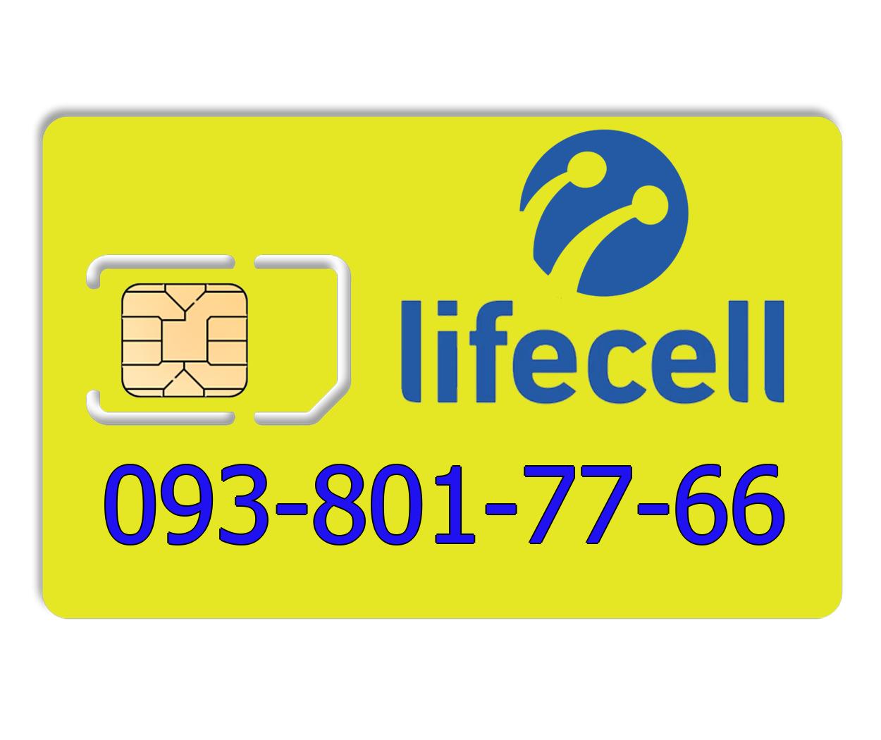 Красивый номер lifecell 093-801-77-66