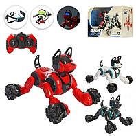 Интерактивная Собака-робот Stunt Dog на радиоуправлении с пульта или браслета, 666-800