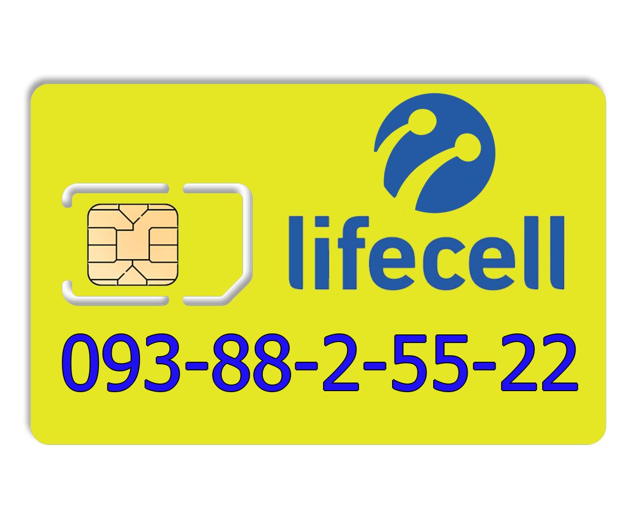 Красивый номер lifecell 093-88-2-55-22