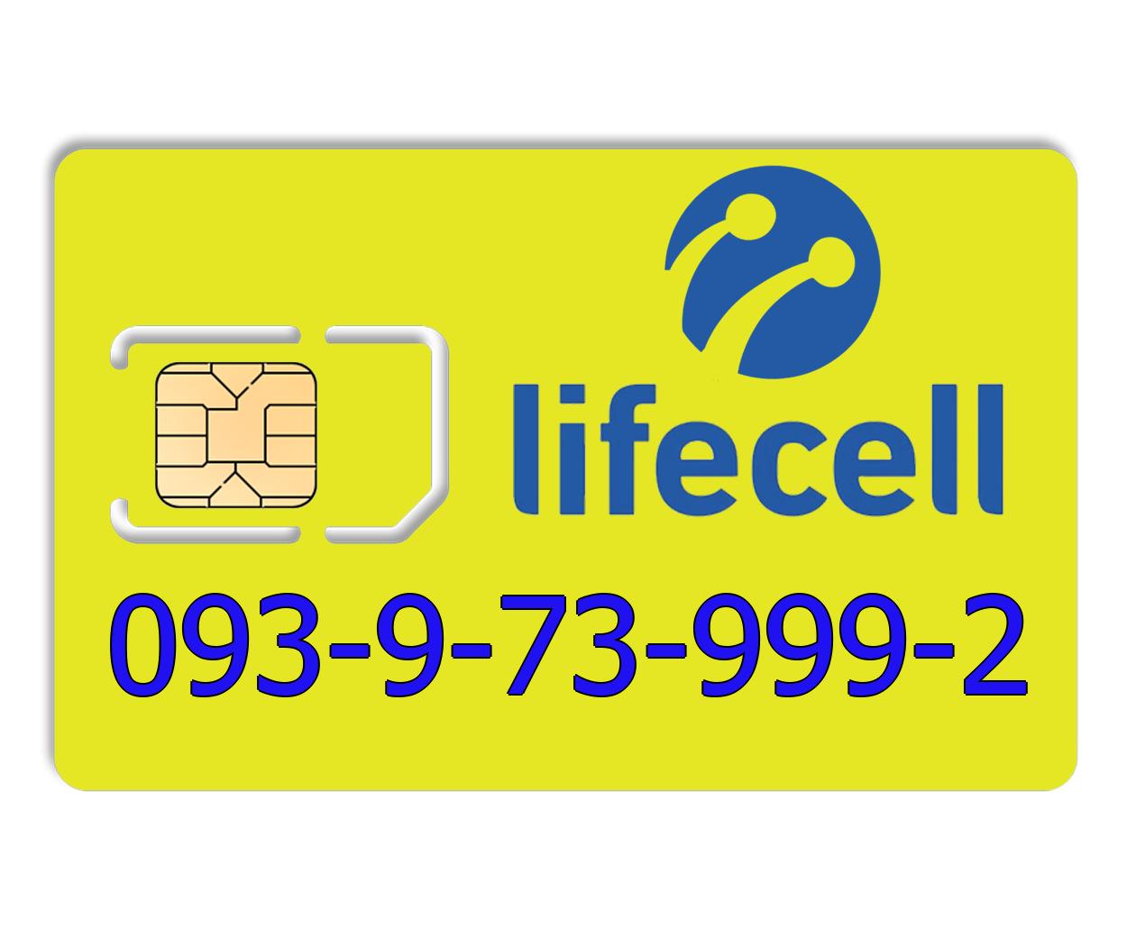 Красивый номер lifecell 093-9-73-999-2
