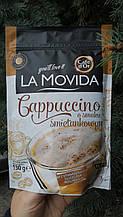 Капучіно La movida
