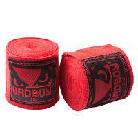 Бинты боксерские BadBoy, 4м красные