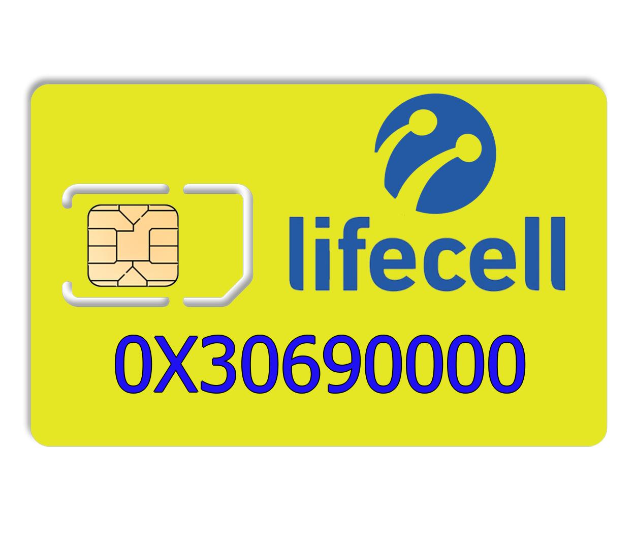 Красивый номер lifecell 0X30690000
