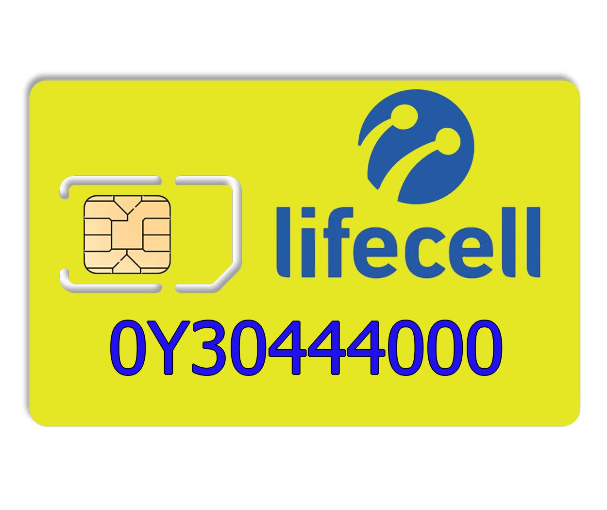 Красивый номер lifecell 0Y30444000