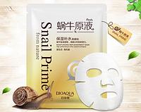 Маская для лица BIOAQUA с улиточным муцилом и гиалуроновой кислотой 30 г