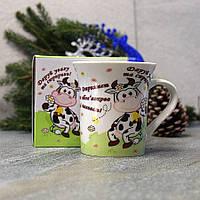 """Кружка в подарочной упаковке с символом года """"Добрые советы"""" HLS 310 мл (2702), фото 1"""