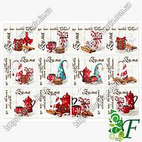 Бирка-открытка 4.5х5см 12 шт(лист) НГ Новогоднее какао