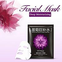 Маска-салфетка для лица BIOAQUAс экстрактом хризантемы омолаживающая-увлажняющая 30 г