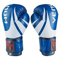 Боксерські рукавички сині 8oz Venum, DX 2145, фото 1