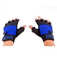 Перчатки атлетические Matsa Sareno, размер L, фото 1