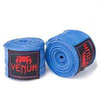 Бинты боксерские Venum, 4м синие
