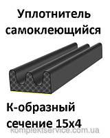 Самоклеющийся уплотнитель Trelleborg К 15x4 черный 100м