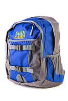 Рюкзак GREEN CAMP 20л , синий, красный, зеленый