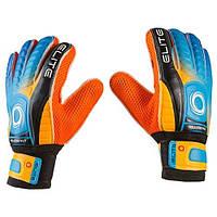 Вратарские перчатки Latex Foam ELITE, оранжево-голубой, р.8