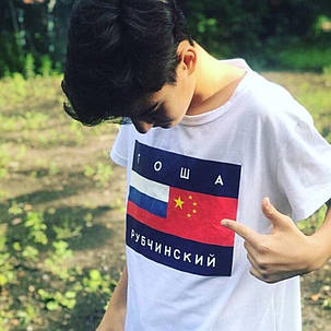 Футболка Гоша Рубчинський Прапор   Бирка   Реальне фото, фото 2
