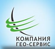 Восстановление документов  о государственной регистрации в случае утери или повреждения