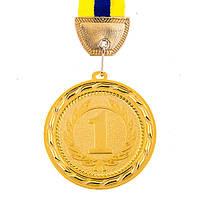 Медаль наградная, d=70 мм Золото, серебро, бронза