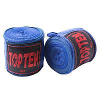 Бинты боксерские TopTen, 4м синие