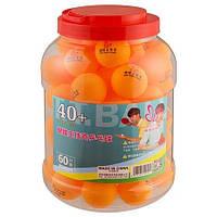 Шарики Batterfly, 60шт в банке, оранжевый.
