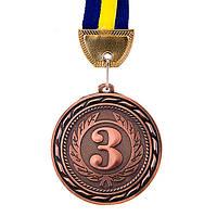Медаль наградная, d=70 мм Бронза
