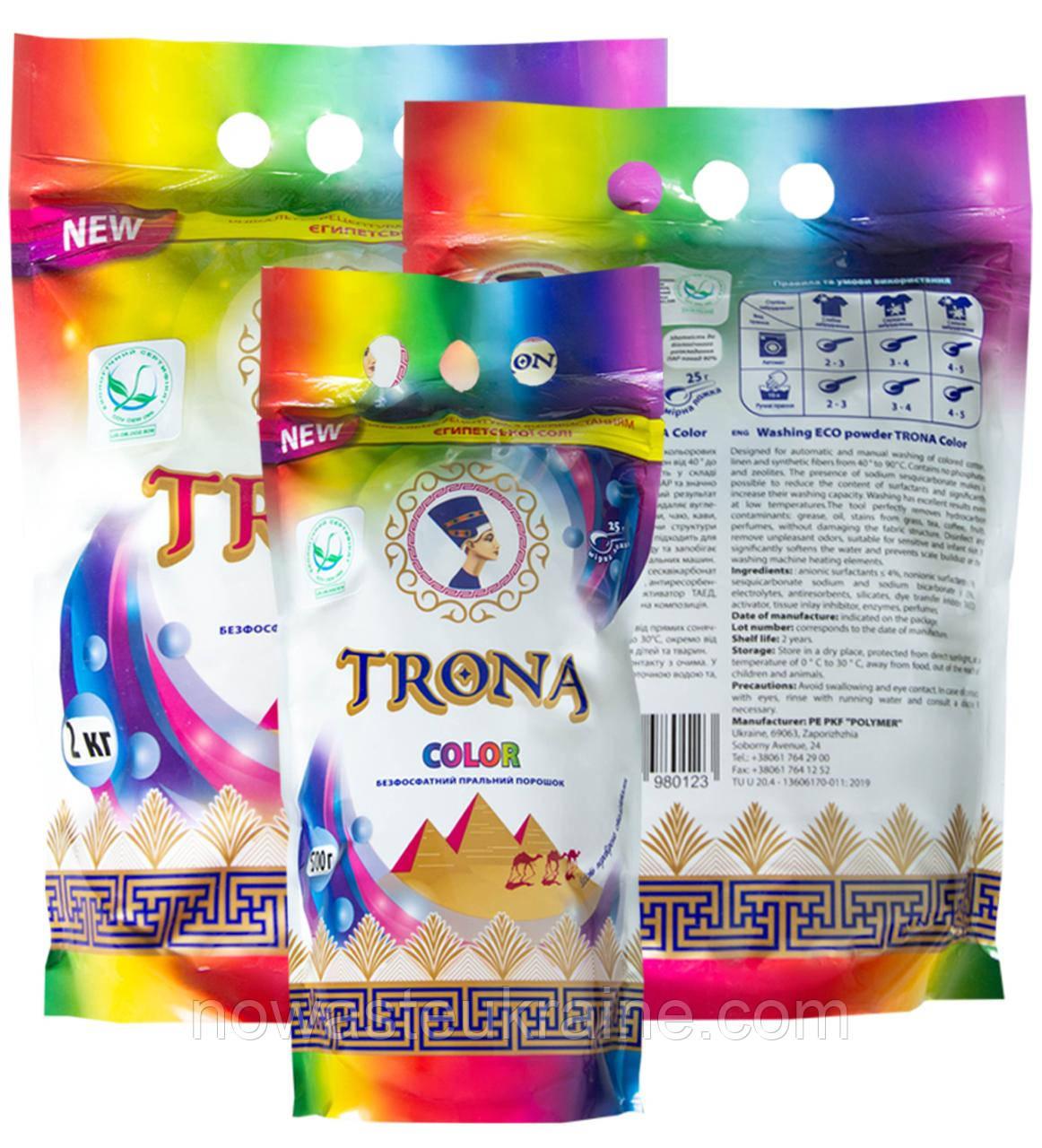 Порошок стиральный бесфосфатный «TRONA color» 2 кг