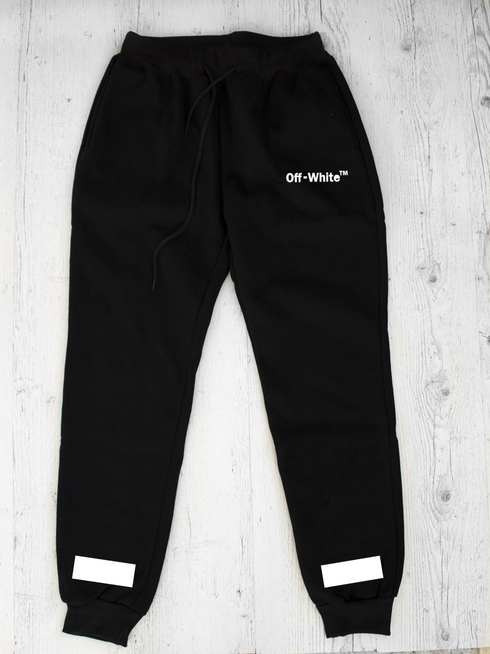 Штаны Off White TM •  Топ качество • Все размеры