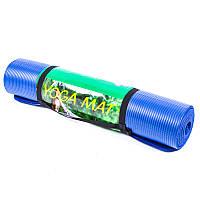 Коврик для йоги и фитнеса синий NBR, 1800х600х10мм