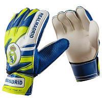 Вратарские перчатки Latex Foam REALMADRID, сине-зеленые, р.5