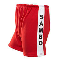 Самбовка красная Mizuno, куртка+шорты 550г, рост 140см, фото 1