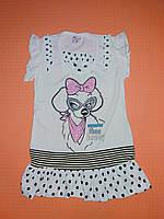 Платье для девочки Mine 122 см Белый ю134, КОД: 1746649