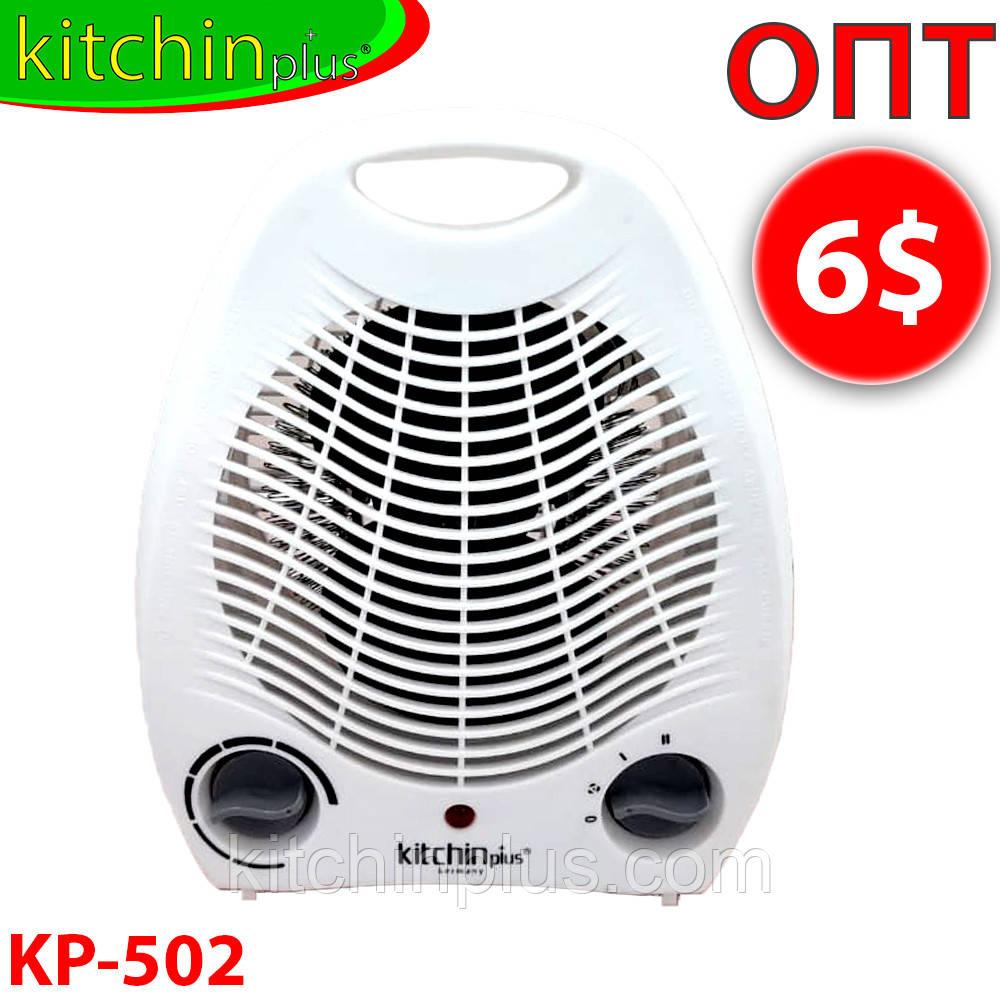 Тепловентилятор KP-502