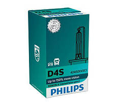 Лампа ксеноновая Philips D4S X-tremeVision (42402XV2C1), фото 3