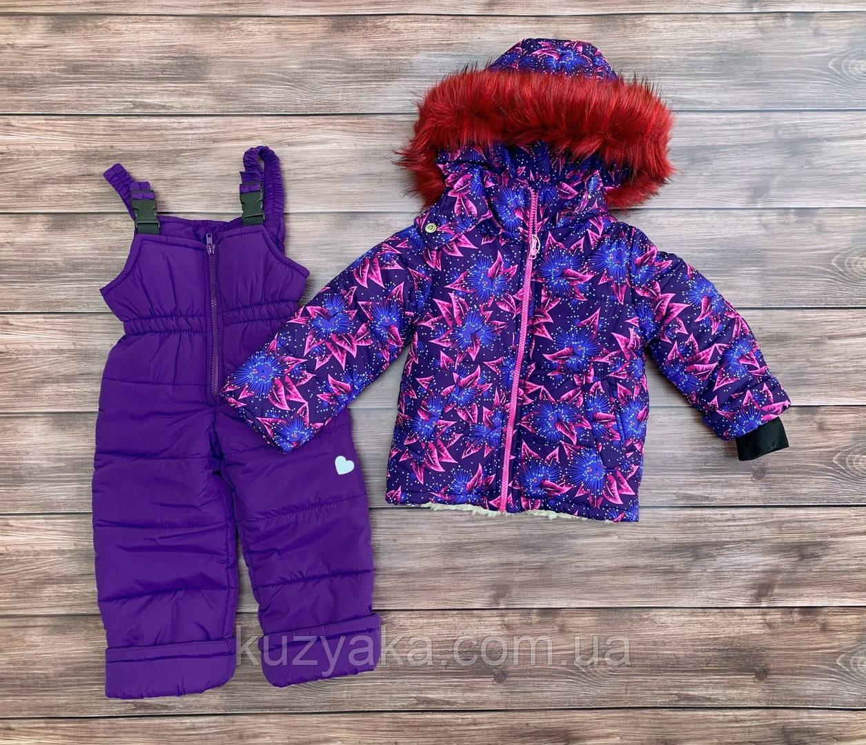 Детский зимний комбинезон Лилия для девочки 92-98 см