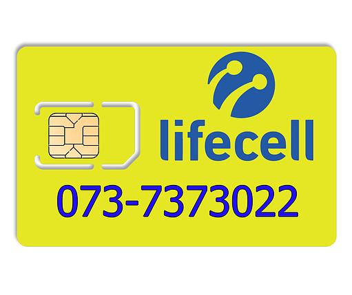 Красивый номер lifecell 073-7373022, фото 2