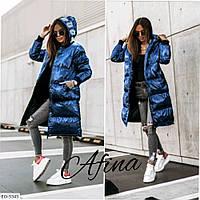 Женская модная зимняя куртка металлик в красивых цветах