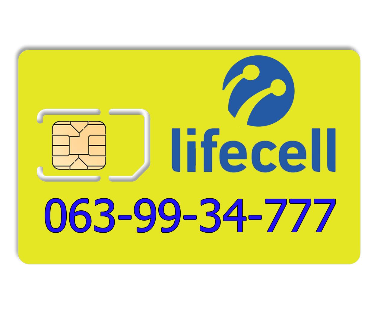 Красивый номер lifecell 063-99-34-777