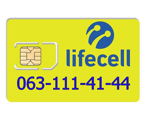 Красивый номер lifecell 063-111-41-44, фото 2