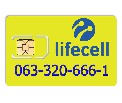 Красивый номер lifecell 063-320-666-1, фото 2