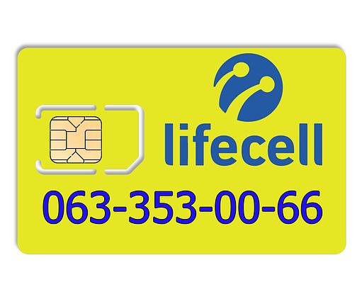 Красивый номер lifecell 063-353-00-66, фото 2